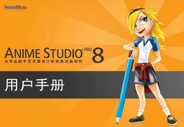 Top 5 phan mem lam video animation tot nhat 1 - Top 5 phần mềm làm video animation được ưa chuộng