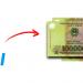 Cách rút tiền từ paypal về ngân hàng